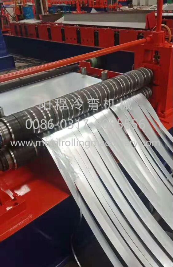 YC Automatic 1.25M-1.5MM Steel Coil Slitting Line