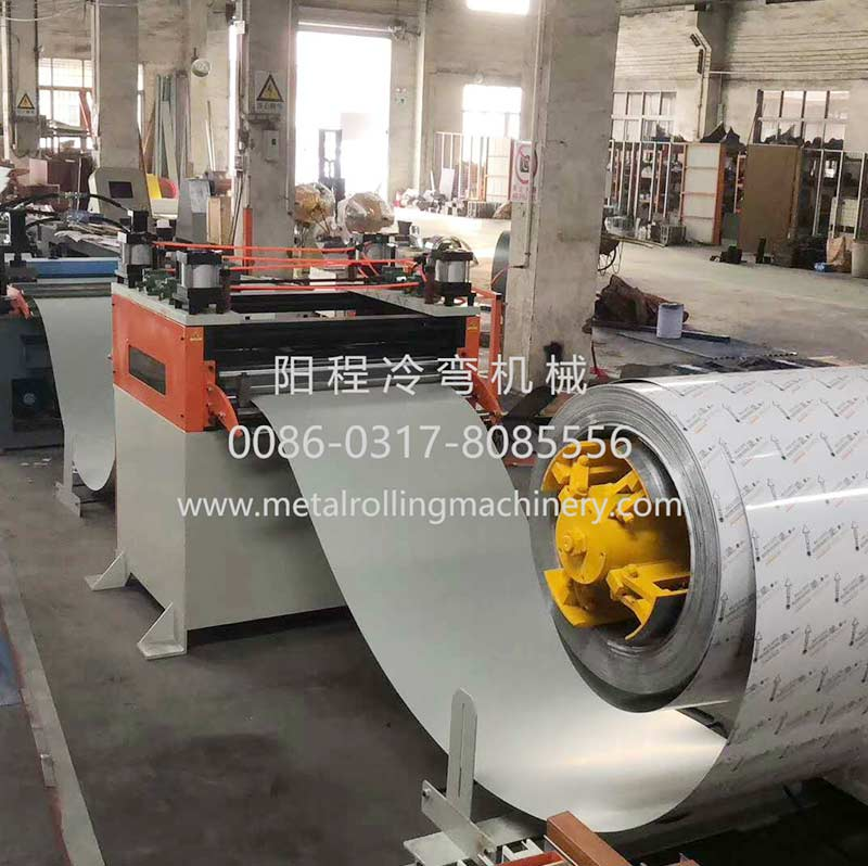 Measures For Safe Production Of Cold Rolling Forming Machines