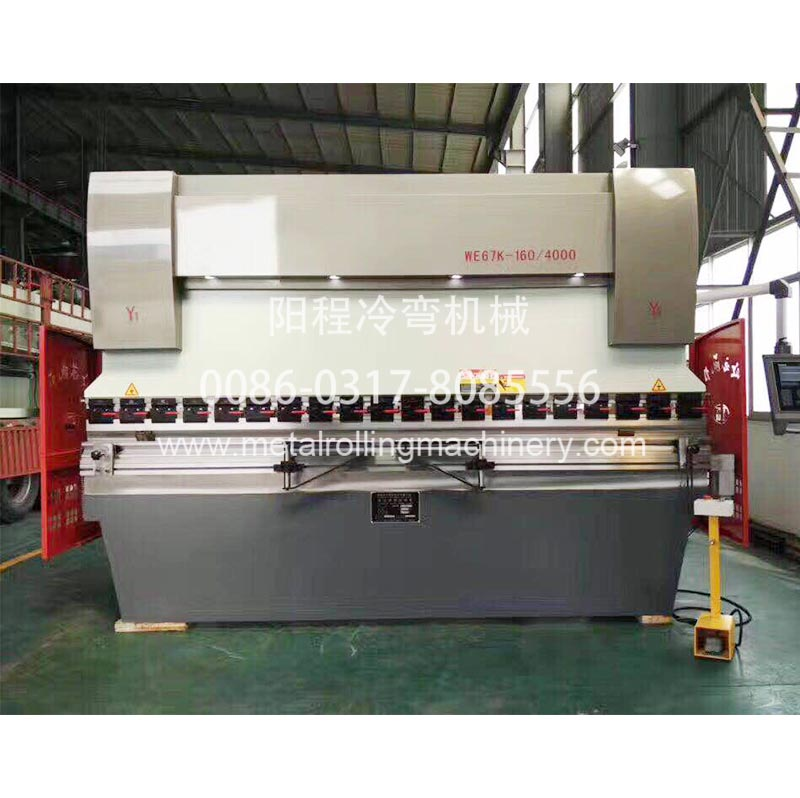 4MM-3200MM CNC Bending Machine